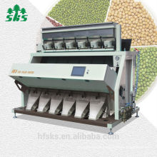 Hefei Anhui broadbean color sorter with advanced CCD technology