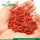 goji, gojiberry, goji berries medical function chinese wolfberry เกรด A