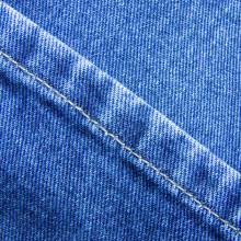 Hot Sale! Super Stretch Denim Fabric with Cheapest Price