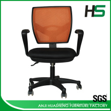 orange mesh office chair H-DM10