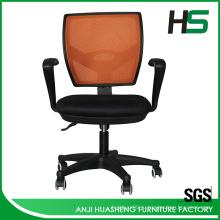 Оранжевый офисный стул H-DM10