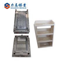Molde del gabinete de archivo de ventas directas de la fábrica