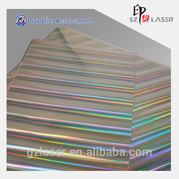 Цветная радужная голографическая металлизированная бумага для печати и упаковки