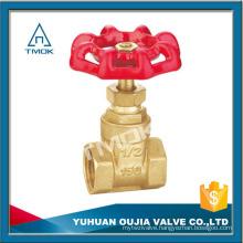 sluice weight gate valve price