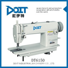 DT6150 High efficient common lockstitch sewing machine