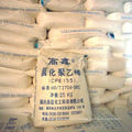 A China hot sales chemical CPVC RESIN J-700 GRADE FOR PIPE