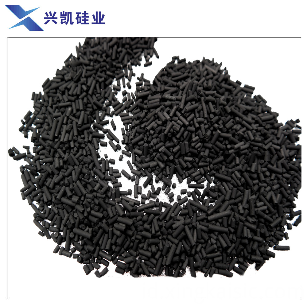 3.0mm activated carbon