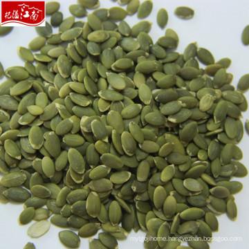 Manufacturer price wholesale vietnamese pumpkin seeds
