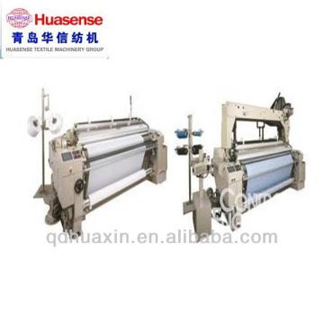 Textile Machinery-Water Jet Loom-Huasense,HX 408