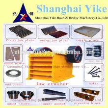 Шахтный дробильный вибратор