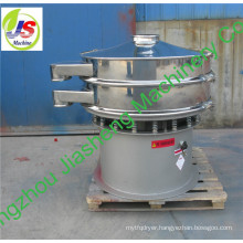 LZS Series powders and mucilage sifting machine