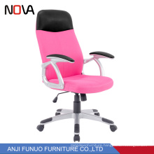 Modern Design  Pink Beauty Adjustable Office Chair, Office Chair Price