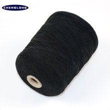 dyed fabric polyester textured yarn High elastic latex