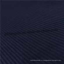 Tc6535 45*45 133*94 'рубашечная ткань