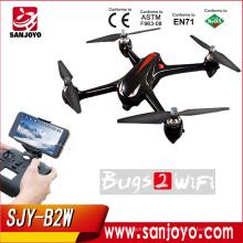 MJX B2W Bugs 2W Motor sin escobillas Independent ESC 1080P Cámara Drone Wifi FPV GPS RC Quadcopter SJY-MJX B2W