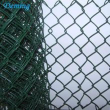 Best Price 9Gauge PVC Coated Chain Link Fence