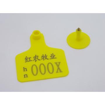 Animal Identification RFID étiquette d'oreille
