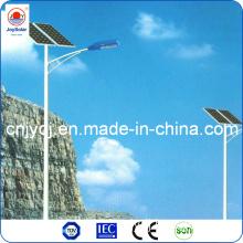 Soncap Approved Solar LED Street Light for Africa Market