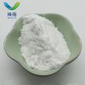 High quality Pharmaceutical product Erdosteine