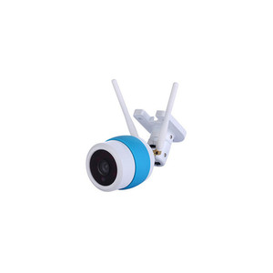 Waterproof+Outdoor+CCTV+Camera+High+Resolution