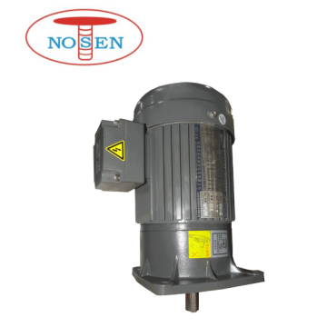Horizontal 100W gear motor with low speed