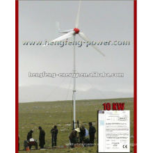 Granja hogar viento generador turbina baja rpm viento turbine10kw