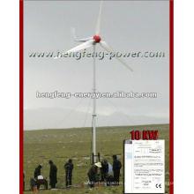 Alta eficiência, baixa velocidade de preço de fábrica para gerador de energia eólica em casa 10kw