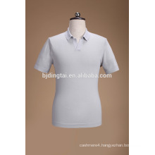 new Design fashionable knitted shirt