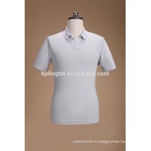 новый дизайн модный вязаный рубашка