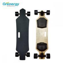 Maple Skateboard Best Motor for Electric Skateboard