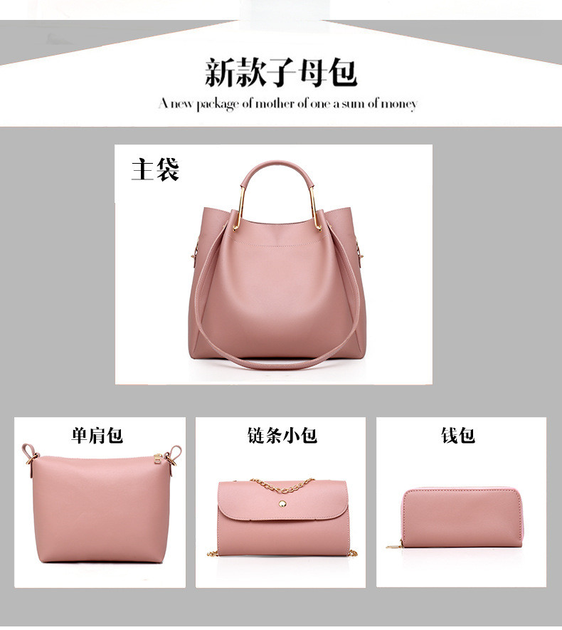 lady hand bags l13017 (2)