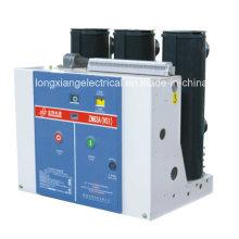 Vs1-12 Внутренний вакуумный автоматический выключатель с фиксированным