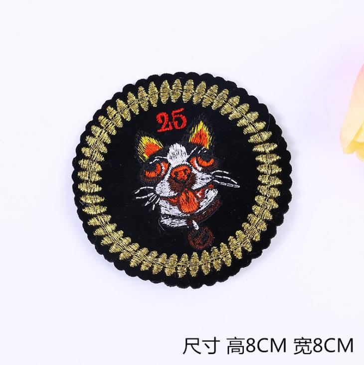 Embroidery Custom Dog