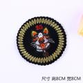 Parche de bordado de perro autoadhesivo personalizado con logotipo personalizado