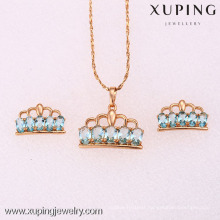 62126-Xuping Nice Bride Imperial Crown Jewelry Set For Girl Lady
