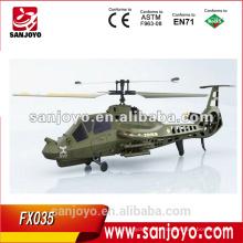 FX035 4 канала одноместный вертолет команч лезвия RC