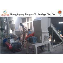 Broyeur à haute production de rebut de profil de PVC, unité concasseuse de déchets en plastique