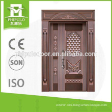 Son and mother bullet proof door security door for sale