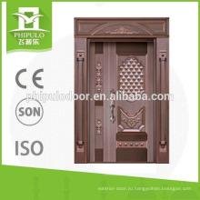 Пуленепробиваемая железная дверь толщиной 1,0 мм от Yongkang