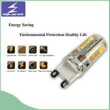 Hot Sell 3W 220V G9 Capsule Silicon Bulb LED Light