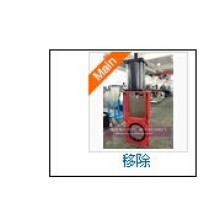 Slurry Knife Gate Valve for Mine