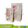 El proveedor de la fábrica cura el sellado de plástico forrado de embalaje flexible La impresión personalizada de fondo plano de papel Kraft bolsa