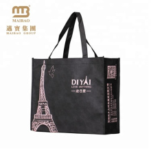 guangdong supplier custom made 70 gsm non woven shopping bag
