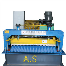 DX Automatic Roofing Sheet Corrugated Machine
