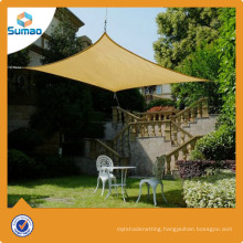 Top quality HDPE UV stabilized gardenline sun shade sail