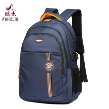Custom high quality wholesale price sport backpack bag