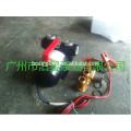 Босин хорошего качества электрические масло насоса 12V электрическое масляный насос 12V