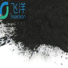 le carbone de bois activé par décoloration de vitamine cand, emploient largement dans l'affinage