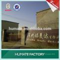 Sodium Humate Flakes/ Granule