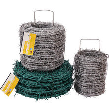 14*14 Barbed Wire Fencing Prices Secure Barbed Fencing